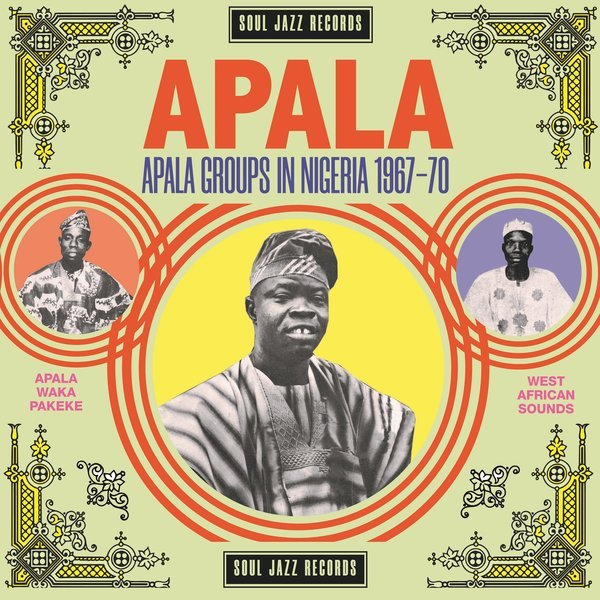 Yoruba Traditional Afro Juju Old Songs DJ Mixtape